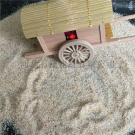 河北石英砂厂家 耐磨地坪石英砂 陶瓷石英砂