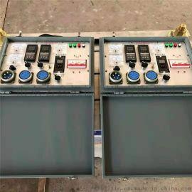 厂家定制电动水冷皮带硫化机现货 全铝轻型皮带硫化机