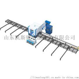 全自动H型钢切割机器人生产线专业厂家