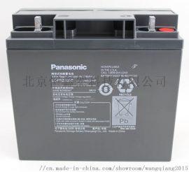 LC-P1220ST 松下蓄电池12V20AH