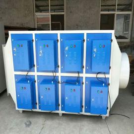 现货供应直销除油除烟净化器设备等离子废气处理低价