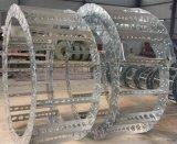 不鏽鋼金屬橋式鋼製拖鏈 增強型鋼鋁拖鏈