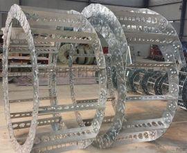 不锈钢金属桥式钢制拖链 增强型钢铝拖链