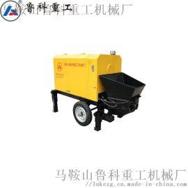 厂家直销细石泵 地坪砂浆扬程50米液压小型细石泵