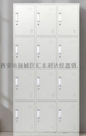 西安哪裏鐵皮文件櫃,檔案櫃13659259282