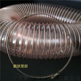 木工通风吸尘pu塑料管内径140mm