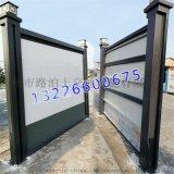 廣州新標準建築圍蔽B款鋼板圍擋鍍鋅材質工地專用