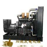 东莞发电机组厂家 800kw柴油发电机厂家