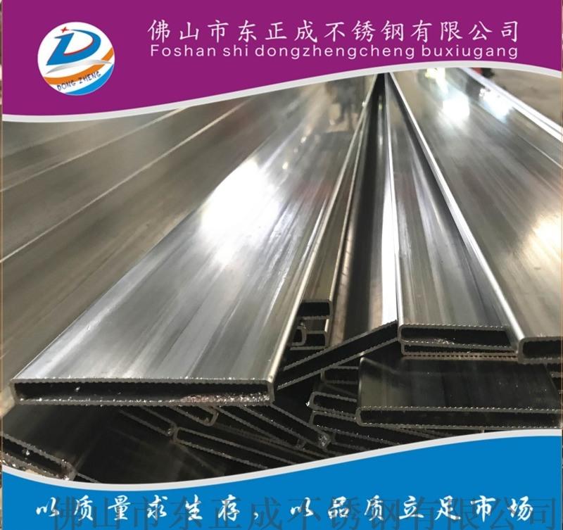 惠州不锈钢扁管,厚壁不锈钢扁管厂