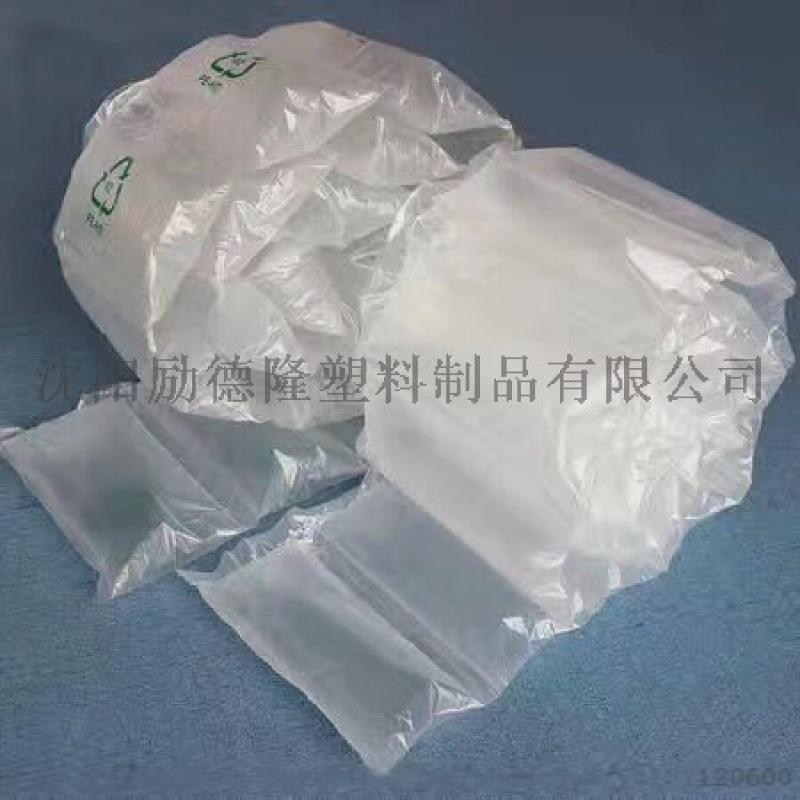 瀋陽塑料袋廠PE袋.食品級