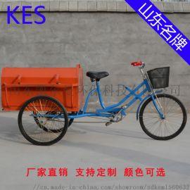 户外人力保洁三轮车 环卫垃圾清运车 环卫保洁垃圾车