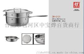 合肥雙立人湯鍋/合肥雙立人品牌代理商