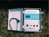 環保局推薦 LB-ZXF在線式鐳射粉塵檢測儀