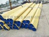 阳湖牌304不锈钢焊管 不锈钢大口径管