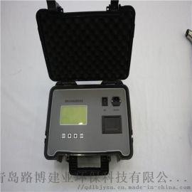 关注健康远离油烟LB-7021便携式快速油烟监测仪