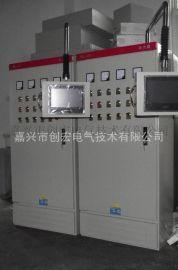 集中供液自动化控制柜