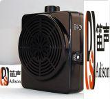 攜帶型擴音器(DS-801)