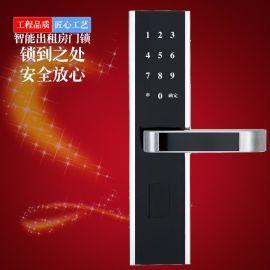 定制去呼呼通通锁出租房不锈钢密码锁远程开门手机微信智能锁配件