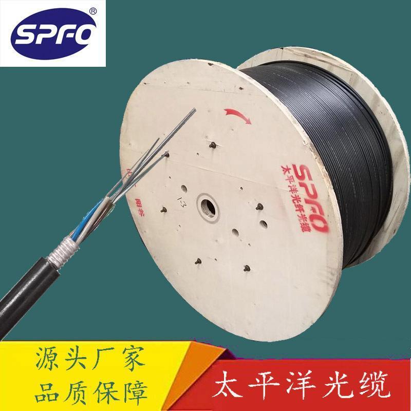 GYTA管道光纜 廠家直銷 太平洋光纜