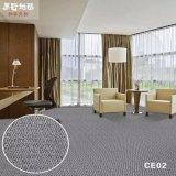 丙纶大圈绒纯色地毯 客厅卧室酒店宾馆办公室台球厅走廊满铺地毯
