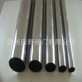 精轧内外抛光管、 无缝不锈钢管、卫生不锈钢管道