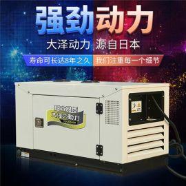 25千瓦柴油发电机含全自动报价