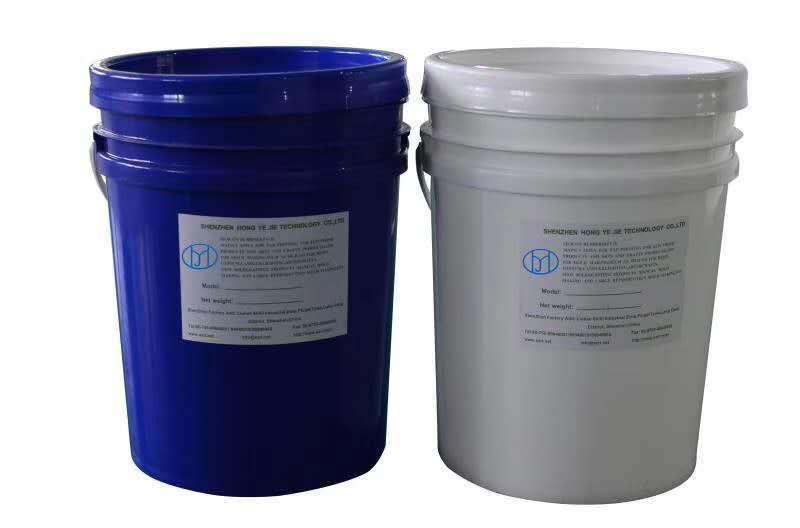 雙組份液體矽膠 雙組份鉑金催化矽膠 環保雙組份矽膠