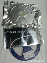 电子元器件 PC板 SMT贴面防潮铝箔袋 哑光铝箔袋定制可抽真空