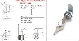 车牌锁(LBJ-A011)