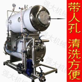 蒸汽瓶装食品灭菌锅 双层水浴式杀菌锅 肉类肠类鱼排杀菌锅
