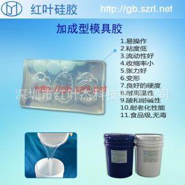 鐵路器材設備液體加成型矽膠