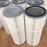焊接煙塵 聚酯纖維濾筒 河北除塵廠家 環保空氣濾芯除塵濾芯