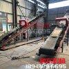 廠家供應各類重型輸送機 工業自動化傳輸設備 板式傳輸機歡迎選購