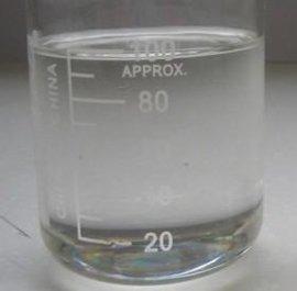 环氧植物油增塑剂