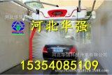 廠家定製無接觸自動洗車機護罩 水斧式洗車機玻璃鋼外殼多少錢