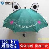 儿童卡通伞、动物造型儿童广告伞定制