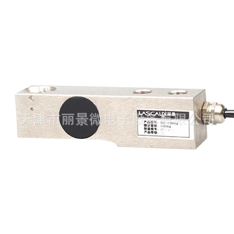 SBC配料秤用称重传感器