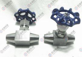 电厂用高温针形截止阀 J63Y焊接针型阀 不锈钢对焊式仪表阀