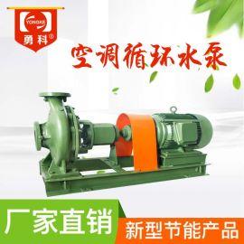 自吸空调排水泵 离心自吸式清水泵 环保空调
