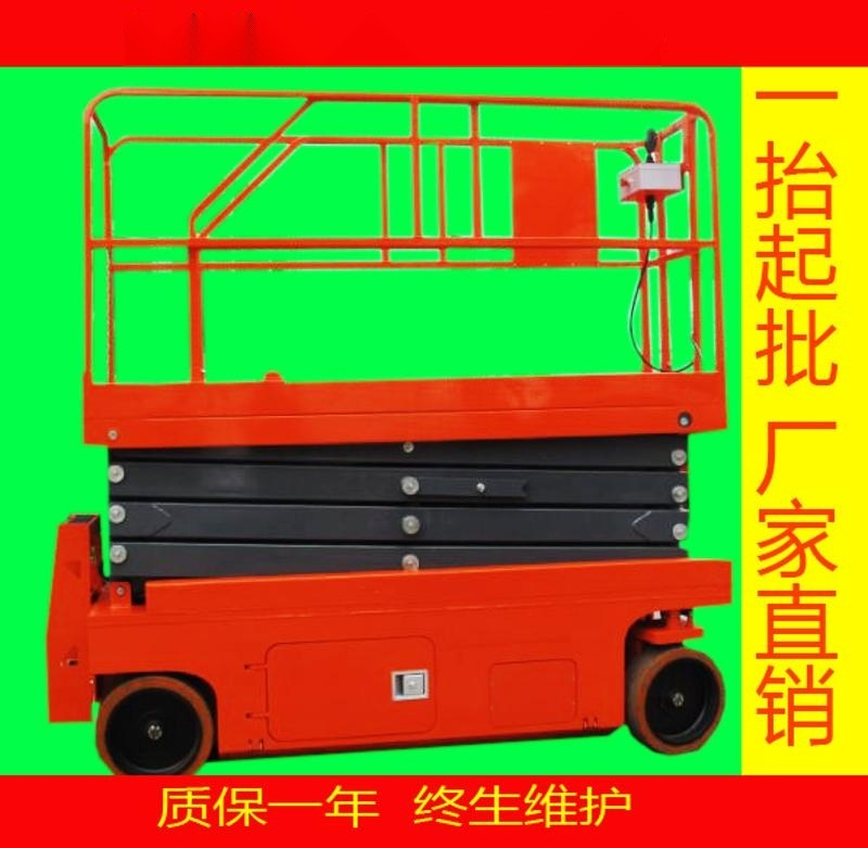 北京升降机,移动液压升降货梯,,剪叉式升降平台厂家直供