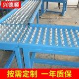 自动化生产线 流水线工作台 电子产品生产设备 厂家供应牛眼台
