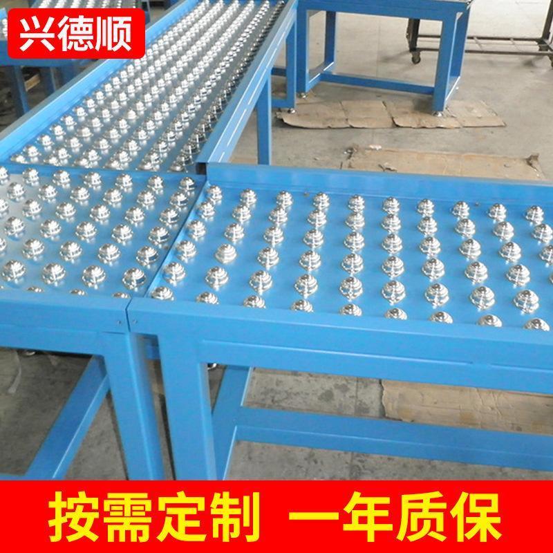 自動化生產線 流水線工作臺 電子產品生產設備 廠家供應牛眼臺