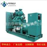 康明斯电控400kw柴油发电机组 配套QSZ13-G2发动机 无刷电机