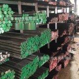 供應W6Mo5Cr4V2高速鋼棒 W6Mo5Cr4V2白鋼圓棒 W6Mo5Cr4V2磨光圓鋼