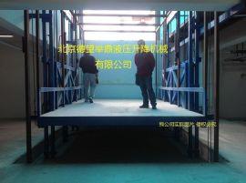 固定导轨式升降货梯,液压升降平台,工业、厂房仓库液压升降货梯