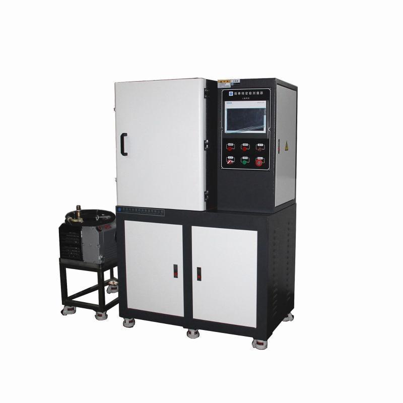 实验室科研双层程控型平板硫化机