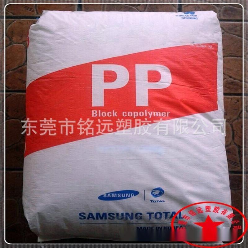 PP/三星道达尔/GH43/高刚性/高强度