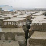 大量生产 黄锈石荒料 精加工大型汉白玉荒料 花岗岩 价格实惠
