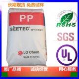 高刚性含玻纤增强PP LG化学GP3100耐高温通用级聚丙烯原料