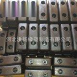 耐磨橡胶减震块 橡胶减震胶块 橡胶减震胶墩 缓冲橡胶垫块